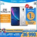 Смартфон ZTE Nubia RedMagic 5S, 8+128GB,Qualcomm Snapdragon 865, Частота обновления 144Гц, OLED дисплей, NFC, QC 3.0,Molnia