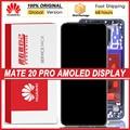 100% Оригинальный 6,39 ''AMOLED дисплей с рамкой для Huawei Mate 20 Pro ЖК-дисплей сенсорный экран дигитайзер Mate20 Pro запасные части