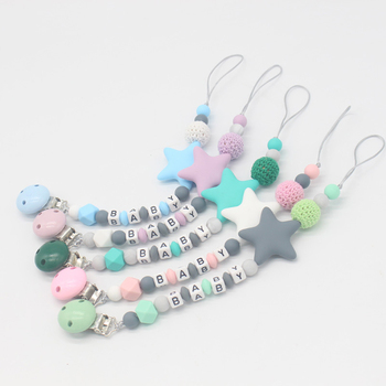 1PC Silicone Personalised Name Baby Pacifier Clips Crochet Beads Silicone Crown Pacifier Chain Holder Baby Shower Gift image