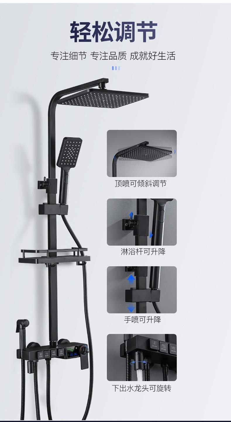 H631a8473dd40408bbd23766b3bdfaf1eN AE02XC-0008 bathroom shower system full copper black digital display thermostatic shower set four-speed pressurized shower head