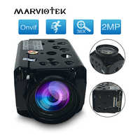 1080P ip kamera ptz 36X Zoom cctv ip kameras modul Onvif H.265 video überwachung netzwerk block kamera modul für uav videcam