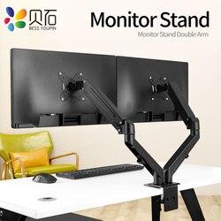 Suporte de montagem do desktop do monitor duplo de beishi para 13 a 27-Polegada telas lcd rotação e inclinação ajustável dois-braço suporte de mesa