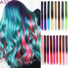 AILIADE Clip-In One Piece For Ombre Hair Extensions Pure Color Long Straight  Synthetic Hair Fake Hair Pieces Clip In 2 Tone neitsi 20 5pcs pack straight long single clip in one piece ombre synthetic hair extensions pure color hairpiece for women