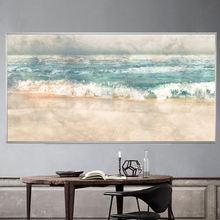 Настенная картина для пляжа серфинга ландшафта искусство на