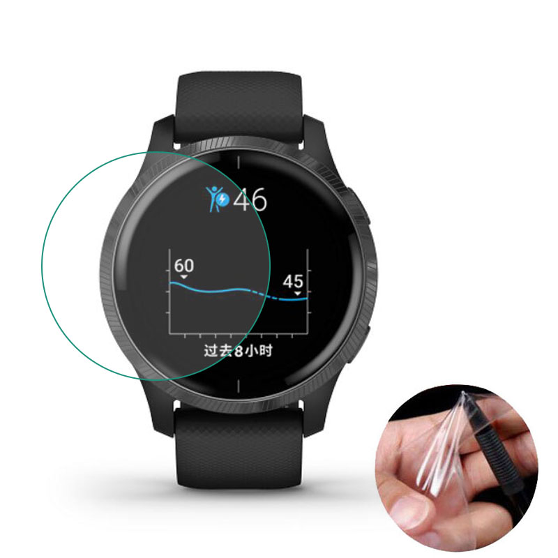 2pcs Soft Clear Protective Film Guard Protection For Garmin Venu Smart Watch Smartwatch Full Screen Protector Cover (Not Glass)