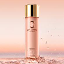 skin toner Sodium Hyaluronate face toner hyaluronic acid Whitening Acne Treatment Moisturizing Oil-control Anti-Aging Female