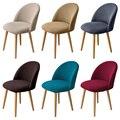 1/2/4/6 шт. утки из Полар-флиса тканевый чехол на стулья 2021 Новый Стиль Большой имеют эластичную подушку сиденья чехлы стильный Декор для дома