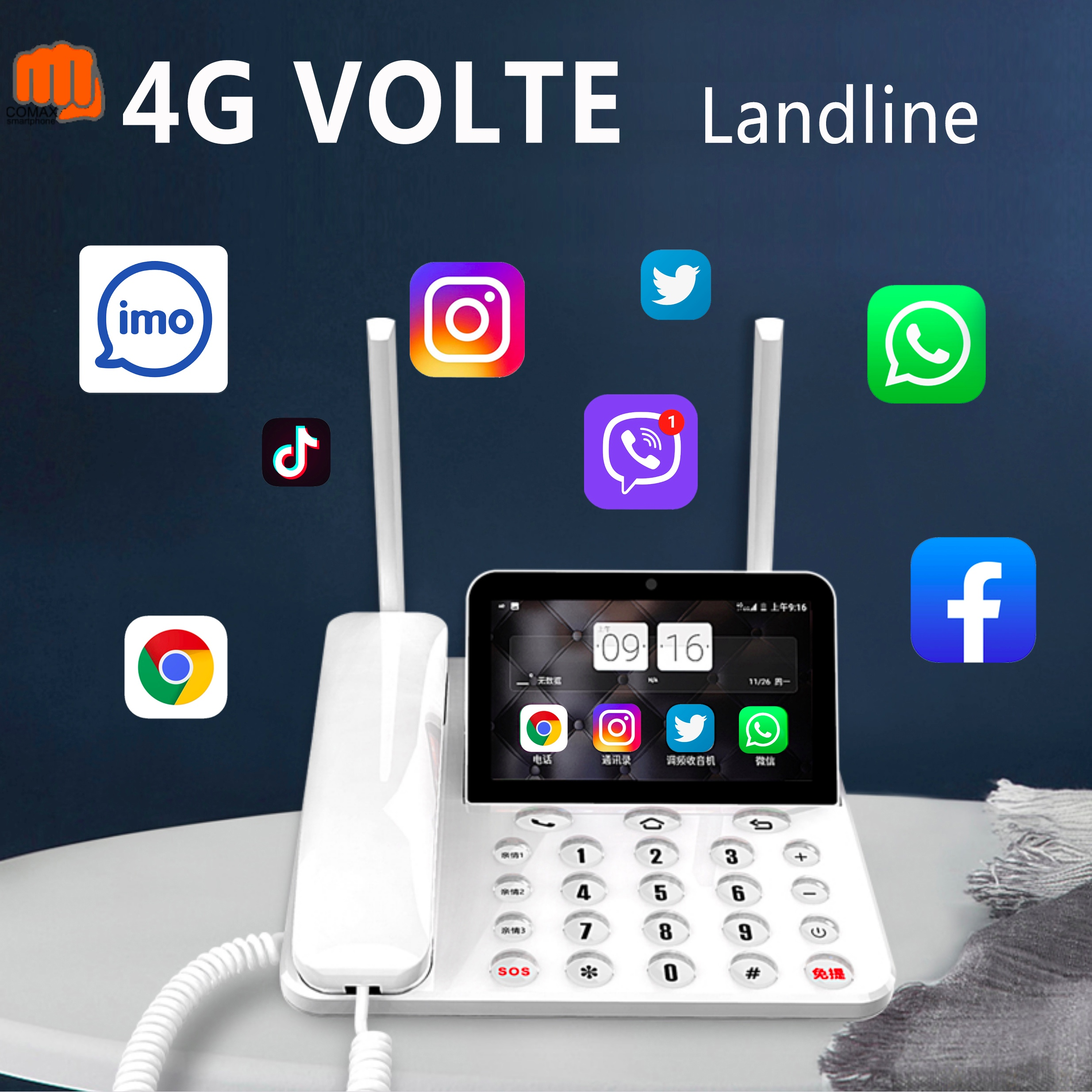 2020 New Smart 4G LTE Wireless Land Line Phone Android OS P1 Internation Language And Apps Remote Control Smart Phone