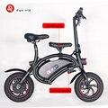 DYU D1 Умный складной велосипед детская педаль сиденья