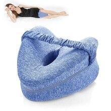 Ортопедическая подушка для сна, подушка из пены с эффектом памяти для позиционирования ног, для поддержки колена между ногами, при боли в бе...