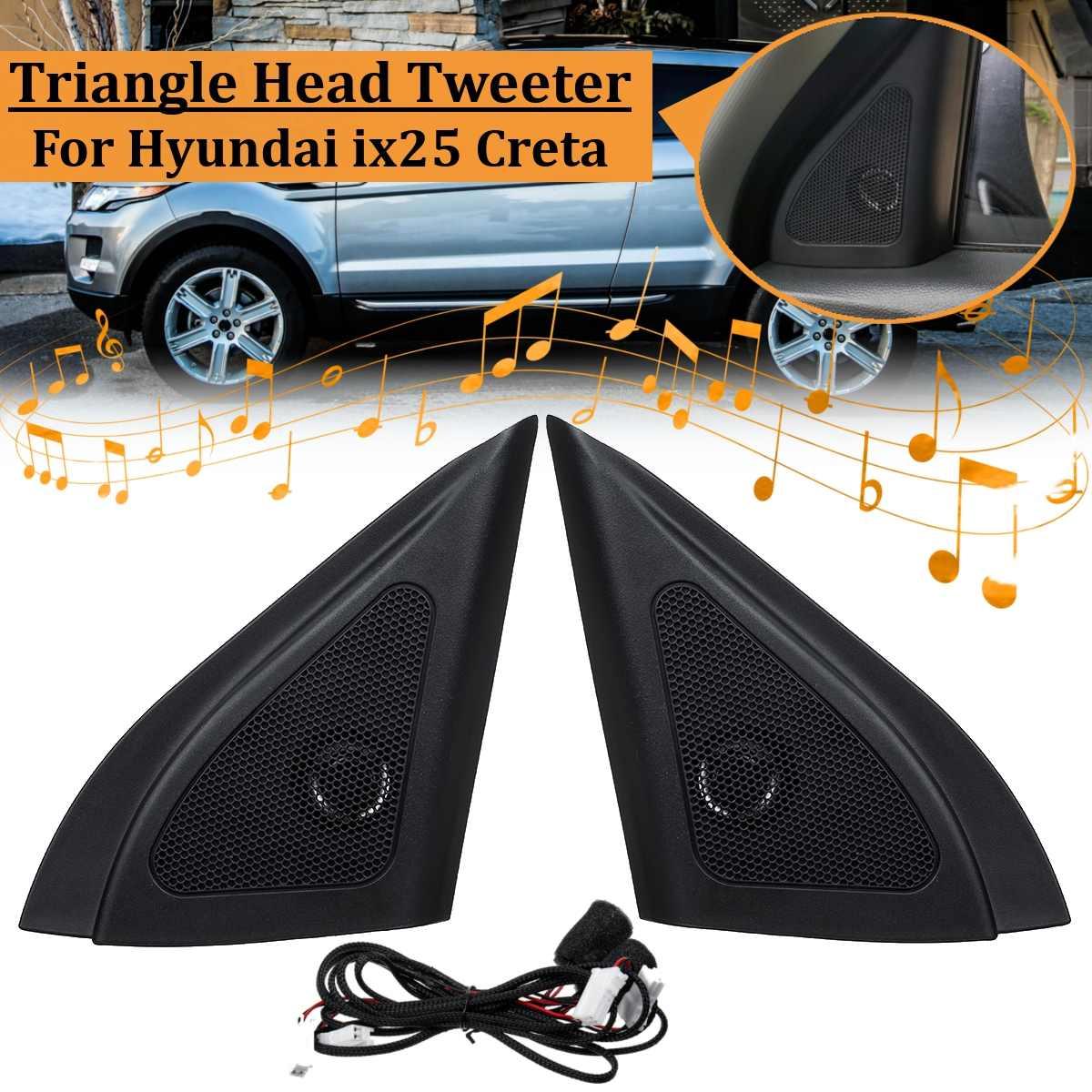 Pair Front Triangle Head Tweeter Speaker with Wire Car Tweeter audio trumpet speakers tweeter For Hyundai ix25 CRETA