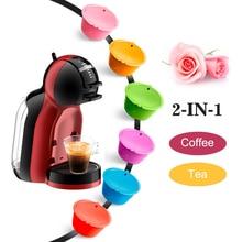 3/6 шт дизайн многоразовые розовые разноцветные кофейные капсулы для Dolci Nescafe машина Refilable подарок на день Святого Валентина