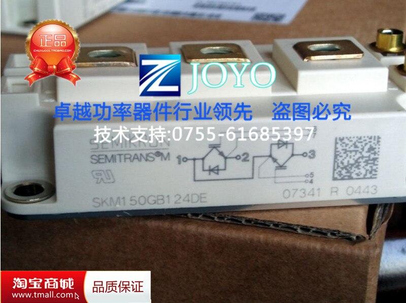 SKM150GB124DE SKM150GB128D Power Modules--ZYQJ