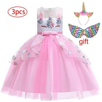 Girl's Unicorn Dress with Headband and Wings 3 Pcs Set 4