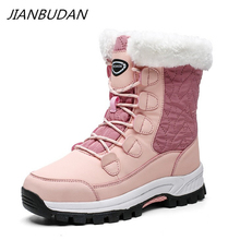 JIANBUDAN/ Waterproof snow boots Womens outdoor high top cotton Plush fur warm winter shoes 36-42