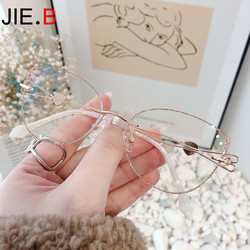 2020 new fashion anti-blue light retro net red cat glasses frame frameless diamond trim can be equipped with myopia