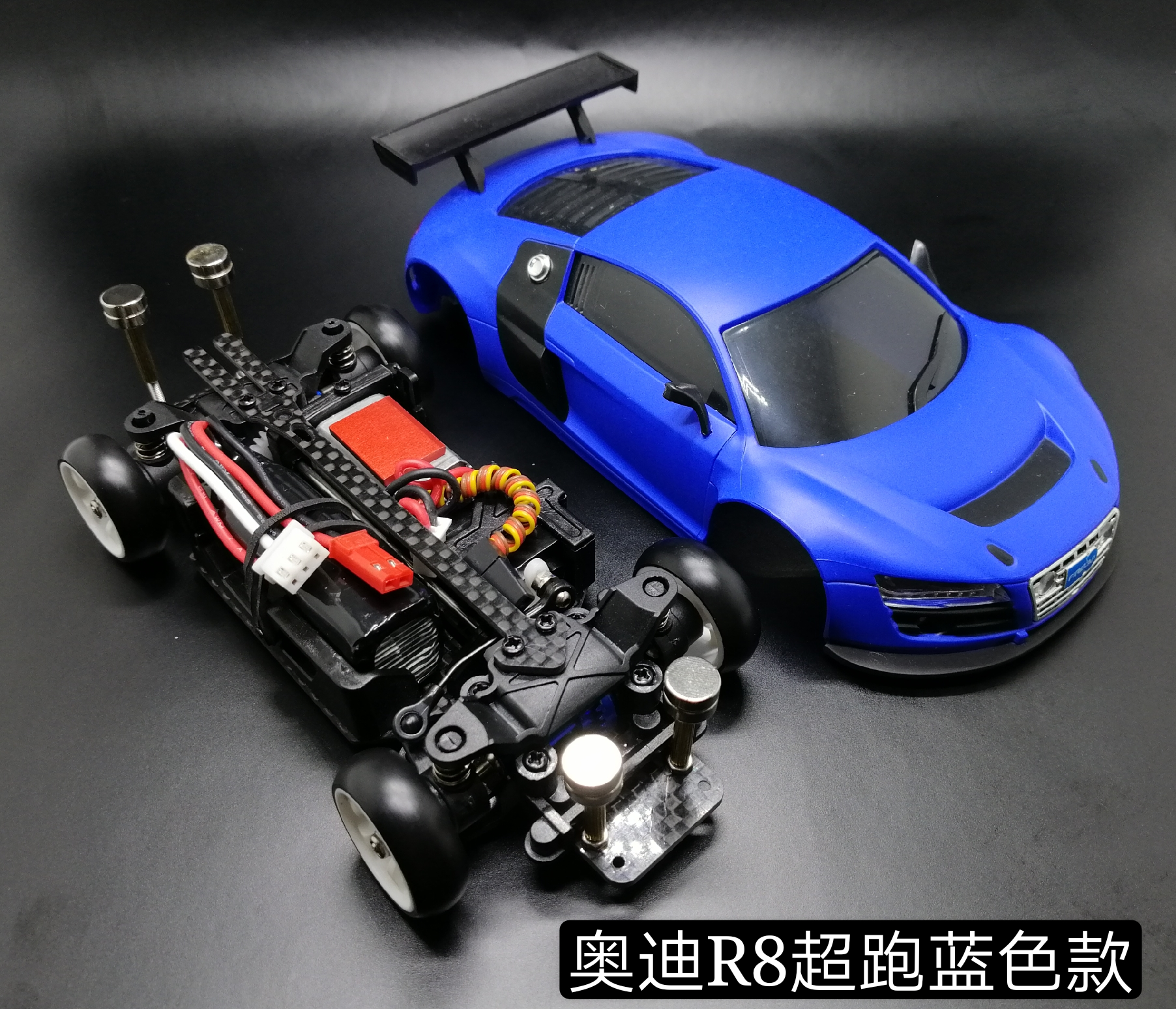 RC Mini Remote Control Mosquito Vehicle Modified MINI-Q6 Mini Drift Car 1/28 Mosquito Audi R8 RC Car Toy