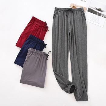 Japońskie nowe wiosenne i jesienne męskie piżamy męskie modalne majtki domowe zwężane spodnie elastyczne luźne spodnie w dużym rozmiarze spodnie od piżamy tanie i dobre opinie CLOUD COTTON STORY CN (pochodzenie) wyszywana Stałe Spodnie do spania LLG-YSCK Off-the-Shelf Pyjama Bottoms Black Wine Red Light Gray Dark Blue Dark Gray Dark Flaxen Gray