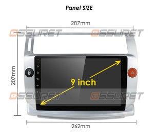 Image 3 - Автомагнитола 2 ГБ + 32 ГБ, Android 10, для Citroen C4 C Triumph C четыре 2004 2009, автомобильный dvd плеер, автомобильный аксессуар, 4G, мультимедийное Авторадио, ПК