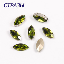 CTPA3bI 4200 Navette Shape Bead Olivine Color Fancy Rhinestone Charming Stone Glass Crystal For Jewelry Making DIY Garment