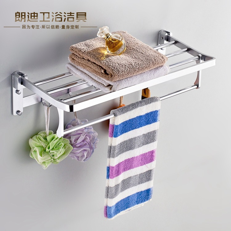 Manufacturers Direct Selling Hardware Shelf Towel Rack Sanitary Ware Bathroom Alumimum Towel Rack Retractable Stainless Steel