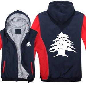 Image 5 - Drapeau libanais sweats à capuche polaire fermeture éclair épaissir hommes vêtements pull Cool liban sweat hommes
