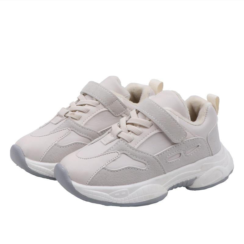 Kids Unisex Fashion Sneakers