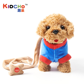 Early Childhood Educational Toys Can Sing and Twisted Ass Robot Dog Children's Electric Puppy Baby Birthday Gift Teddy Dog electronic toys sound light walking robot dog robot toy educational toys for children musical lol electronic pet dog