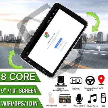 9/10 Inch Car Multimedia Player Universal 8 Core Stereo Audio MP5 Player with 360 Degree Rotatable Screen GPS WiFi Radio Player image
