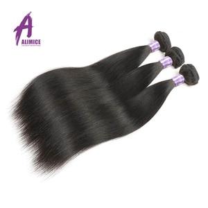 Image 3 - 8 30 Cal zestawy brazylijski pasma prostych włosów ludzkie włosy splot wiązki 3/4 sztuk Alimice długie przedłużanie włosów Remy wiązki