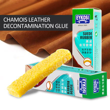 Shoe Brush Cleaning Brush And Rubber Eraser Set Leather Cleaner Shoes Cleaner For Suede Nubuck Boot Shoe Cleaning Kit Dropship(China)