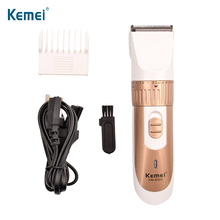 KEMEI Electric Shaver Rechargeable Men Beard Trimmer Hair Shaving Machine Adjustable Hair Clipper Electric Razor Haircut Tool