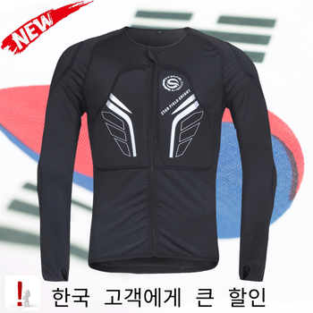 Men Motorcycle clothing Auto Racing Jacket Off-Road Motocross Protective Gear Armor body Protector Sportswear Racing equipment duhan men s oxford cloth motorcycle racing jacket motocross alloy shoulder protector jaqueta windproof body protective clothing