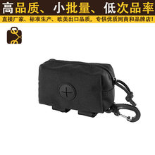 Dog Outdoor Training Bags Portable Dog Poo Bag Walking Training Hiking Travel Portable(China)