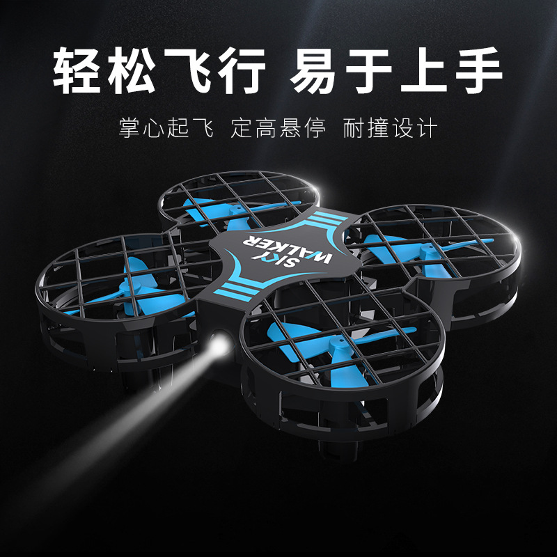 Mini Grid Quadcopter Unmanned Aerial Vehicle Aerial Photography Mini Remote Control Aircraft CHILDREN'S Toy Drone