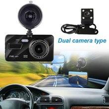 G sensor Car Camera Dual Dash Cam Front and Rear Night Vision 140 170 Wide Angle Auto Driving Recorder Dashcam