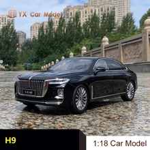 FAW Hongqi Hongqi H9 alloy car model collection car model, men's gift
