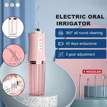 220ML irygator doustny USB akumulator Flosser irygator wodny przenośny Dental strumień wody pod ciśnieniem Floss zęby Cleaner duży zbiornik na wodę z 4 dyszami tanie i dobre opinie HAIMAITONG CN (pochodzenie) Elektryczny irygator do jamy ustnej dla dorosłych