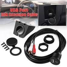 bvv 50mm square soft sheathed cable control power line monitor power cord home improvement copper electronic wire conductor Car 2RCA AUX + USB Switch Seat Cable Wire Power Cable Cord Audio Line USB Charging Connection Automotive Electronic Accessories