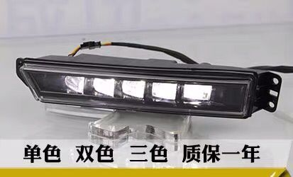 Free Shipping Brand New For Honda JADE 2017-2018 Car Sedan Front Fog Lamp 2 Pcs Car Styling Accessoriy