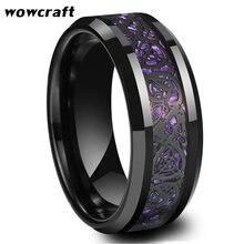 Мужские обручальные кольца с драконом черный вольфрамовый Карбид