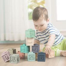 Детские игрушки большие мягкие резиновые виниловые рельефные