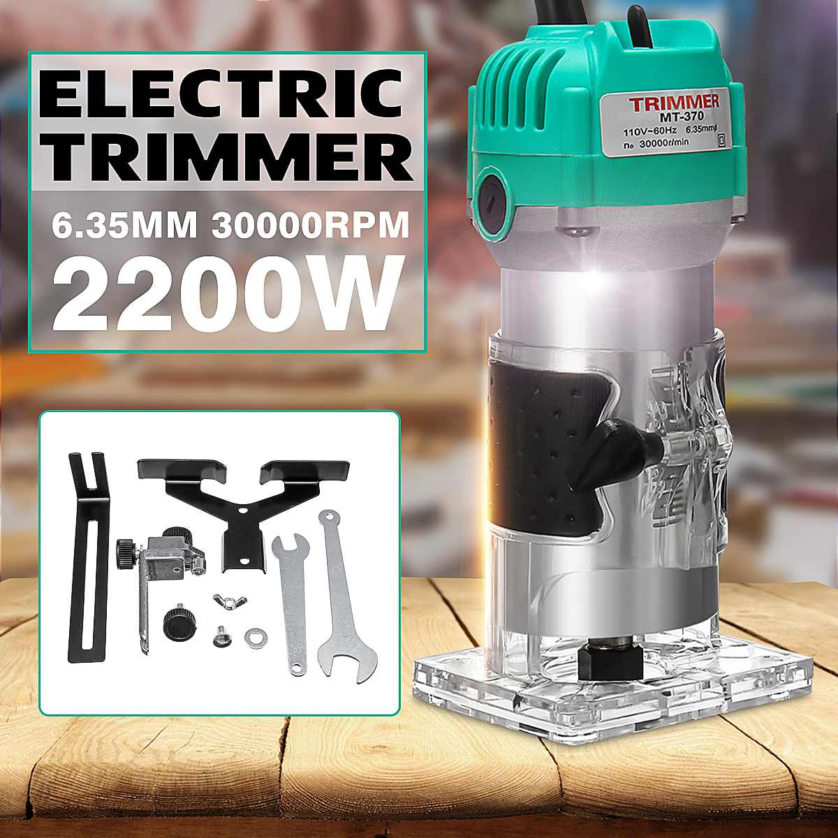 2200W 1/4 Inch Corded Wood Laminate Router 30000RMP Electric Hand Trimmer Woodworking Tool With 60inch Cable