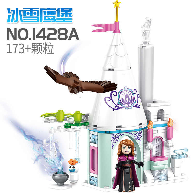 QIYE lepinblock أولاف البيت Playmobil Lepining الأصلي فروزينلي إلسا الأميرة الثلج كتل بناء القلعة لعب للبنات