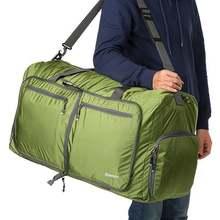 Уличный рюкзак для альпинизма водонепроницаемый большая дорожная