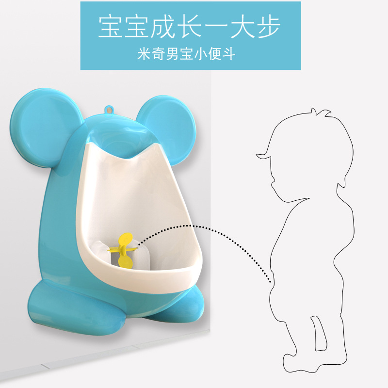 Baby Toilet Kids Boy Standing Wall Mounted Urinate Urinal Infant Child Urinal Chamber Pot Child Pee Useful Product