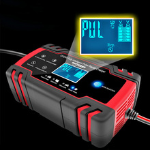 12/24V 8A  Full Automatic Car Battery Charger   Lead Acid Battery  Car Battery Charger Touch Screen Pulse Repair LCD Battery