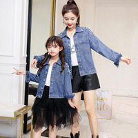 WLG family matching clothes mother daughter matching clothes autumn denim blue pearl casual all match jackets