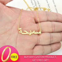 Islam Jewelry Personalized Font Pendant Necklaces Stainless Steel Gold Chain Custom Arabic Name Necklace Women Bridesmaid Gift