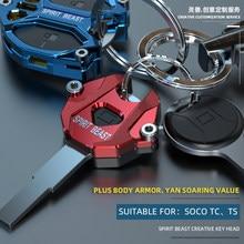 Para soco tc ts chave modificado scooter chave capa proteção acessórios da motocicleta elétrica decorativa de controle remoto chave escudo